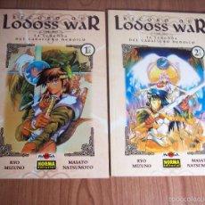 Cómics: LOTE DE 2 COMICS LODOSS WAR Nº 1 Y 2 (DE 3) (LA LEYENDA DEL CABALLERO HEROICO) NORMA-1999. Lote 55757551