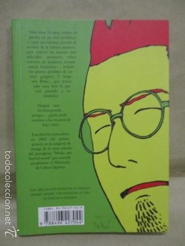 Cómics: SEXY VOICE AND ROBO TOMO 1 (IOU KURODA). PONET MON, 2005. COMO NUEVO - Foto 5 - 55797205