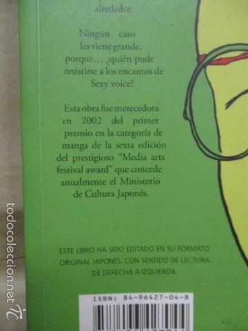 Cómics: SEXY VOICE AND ROBO TOMO 1 (IOU KURODA). PONET MON, 2005. COMO NUEVO - Foto 7 - 55797205
