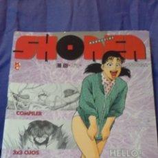 Cómics: SHONEEN MAGAZINE Nº 4 HELLO! DE MAKOTO KOBAYASHI. Lote 55865731