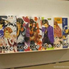 Cómics: FAKE COMPLETA 7 TOMOS NORMA OFERTA (ANTES 56,00 €). Lote 98608191