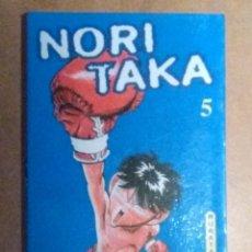 Cómics: NORI TAKA 5 (MURATA HAMORI) - GLENAT - OFI15T. Lote 56373373