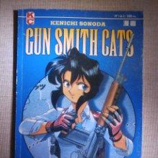 Cómics: COMIC - GUN SMITH CATS -KENICHI SONODA - NUMERO 1 DE 3 - PLANETA DE AGOSTINI -. Lote 56982647
