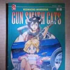Cómics: COMIC - GUN SMITH CATS -KENICHI SONODA - NUMERO 2 DE 3 - PLANETA DE AGOSTINI -. Lote 56982662