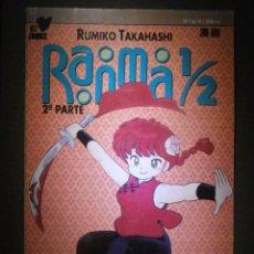 Cómics: COMIC - RANMA 1/2 - Nº 7 DE 10 - PLANETA DE AGOSTINI COMICS - 1993 -. Lote 57126130