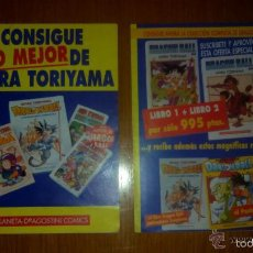 Cómics: DRAGON BALL.FOLLETOS DE SUSCRIPCION A LOS TOMOS BLANCOS Y A ESPECIALES DE AKIRA TORIYAMA.UNICO EN TC. Lote 57135930