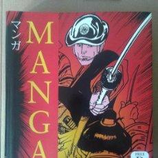 Manga. Enciclopedia de autores de Taschen. Incluye DVD.