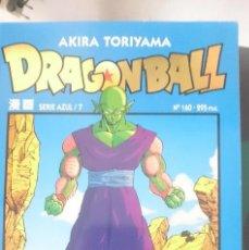 Cómics: DRAGON BALL SERIE AZUL N 7 - AKIRA TORIYAMA - COMIC EN ESPAÑOL. Lote 57582138