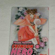 Cómics: COMIC MANGA CRIMSON HERO TOMO 1. Lote 57804000