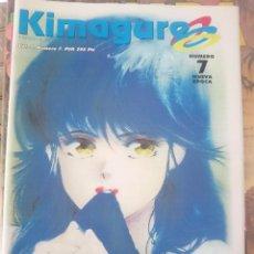 Cómics: KIMAGURE - VOLUMEN 5 - N 7 - NUEVA EPOCA - FANZINE SOBRE MANGA Y ANIME -REFM1E3. Lote 58067189