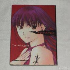Cómics: MANGA ANNE FREAKS TOMO 1 DE YUA KOTEGAWA. Lote 58275654