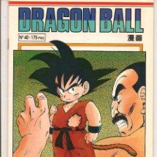 Fumetti: DRAGON BALL. BLANCA. Nº 40. AKIRA TORIYAMA. PLANETA 1997. (ST/MANGA1). Lote 58325902