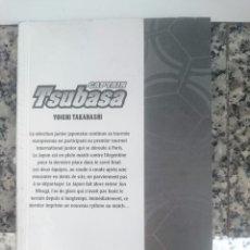 Cómics: CAPTAIN TSUBASA - YOICHI TAKAHASHI - FRAGMENTO MITAD DE ESTE LIBRO TOTALMENTE EN FRANCES - -REFESCDS. Lote 58329763