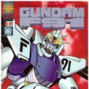 Cómics: GUNDAM F91 Nº 1 - PLANETA - MUY BUEN ESTADO. Lote 163832522