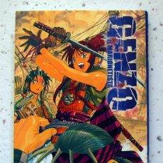 Cómics: COMIC MANGA . GENZO, EL MARIONETISTA . YUZO TAKADA . NUMERO 3 . NORMA. Lote 59590091