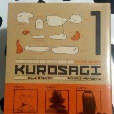 Cómics: KUROSAGI. 7 TOMOS. OFERTA. Lote 60533471