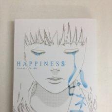 Cómics: HAPPINESS - USAMARU FURUYA - MILKY WAY EDICIONES - MANGA. Lote 60765390