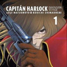 Cómics: CÓMICS. MANGA. CAPITÁN HARLOCK. DIMENSION VOYAGE 1 - LEIJI MATSUMOTO/KOUICHI SHIMABOSHI. Lote 61636516