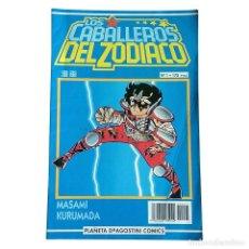 Cómics: LOS CABALLEROS DEL ZODIACO Nº 1 / PLANETA 1993 (MASAMI KURUMADA). Lote 61904916