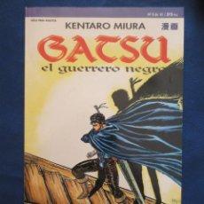 Comics: GATSU, EL GUERRERO NEGRO - NÚMERO 8 DE 10 BERSERK - PLANETA 1996. Lote 62523352