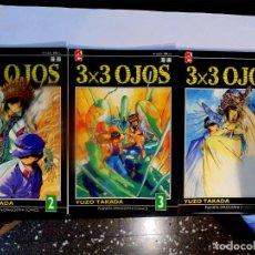 Cómics: LOTE 3 COMICS - 3X3 OJOS - YUZO TAKADA - NUMEROS 2,3 Y 4 UN TOTAL DE 8 - COMIC MANGA PLANETA. Lote 62730096