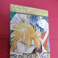 Cómics: FUSHIGI YUGI. Nº 15. GLENAT.. Lote 257572050