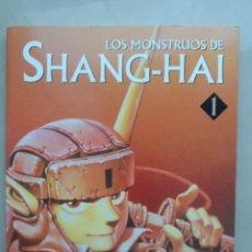 Cómics: LOS MONSTRUOS DE SHANG-HAI - POSIBLE ENVÍO GRATIS - NORMA - TAKUHITO KUSANAGI - MUY BUEN ESTADO. Lote 63577104