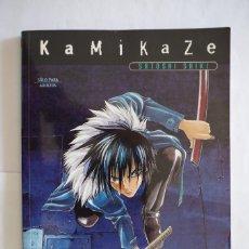 Cómics: KAMIKAZE Nº 2 DE SATOSHI SHIKI -----ED . NORMA EDIRORIAL- AÑO - 1999. Lote 64383151