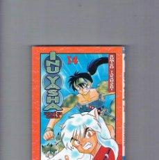 Cómics: COMIC INU YASHA RUMIKO TAKAHASHI 14 EDICION EN CATALAN. Lote 64384871