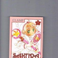 Cómics: COMIC SAKURA CLAMP EDICION EN CATALAN. Lote 64385151