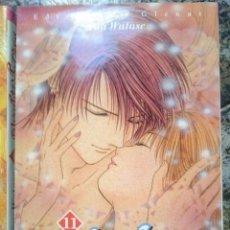Cómics: AYASHI NO CERES - LA LEYENDA CELESTIAL - YUU WATASE - Nº 11. Lote 67699397