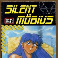 Cómics: COMIC MANGA SILENT MOBIUS - PRIMERA PARTE Nº 7 DE 12 NORMA EDITORIAL. Lote 68047841