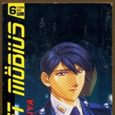 Cómics: COMIC MANGA SILENT MOBIUS - SEGUNDA PARTE Nº 6 DE 12 NORMA EDITORIAL. Lote 68048381