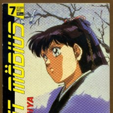Cómics: COMIC MANGA SILENT MOBIUS - SEGUNDA PARTE Nº 7 DE 12 NORMA EDITORIAL. Lote 68048505