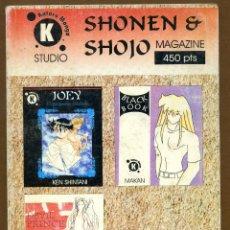 Cómics: COMIC KATARU MANGA SHONEN & SHOJO MAGAZINE Nº 1. Lote 68050057