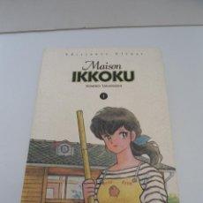 Cómics: MAISON IKKOKU - RUMIKO TAKAHASHI - EDICIONES GLENAT - TOMO 1 - 2004. Lote 69423769