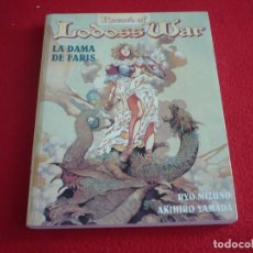 Cómics: RECORD OF LODOSS WAR LA DAMA DE FARIS ( RYO MIZUNO AKIHIRO YAMADA ) ¡BUEN ESTADO! MANGA PLANETA. Lote 71228643