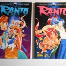Cómics: RANTO. SATORU AKAHORI - HITOSHI OKUDA. NORMA EDITORIAL MANGA. LOTE DE 2 DE 2. BIEN CONSERVADOS. 350 . Lote 72443327