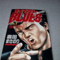 Cómics: BR JUMP COMICS BLUES VOL 1 MANGA JAPONÉS. Lote 75005590