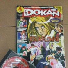 Cómics: DOKAN Nº 4 ( VER DESCRIPCION PARA VER DESCUENTOS). Lote 75635655