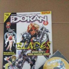 Cómics: DOKAN Nº 10 ( VER DESCRIPCION PARA VER DESCUENTOS). Lote 75635779