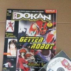 Cómics: DOKAN Nº 13 ( VER DESCRIPCION PARA VER DESCUENTOS). Lote 75635887