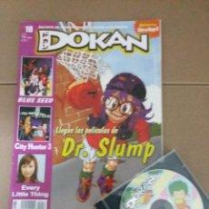 Cómics: DOKAN Nº 18 ( VER DESCRIPCION PARA VER DESCUENTOS). Lote 75635991