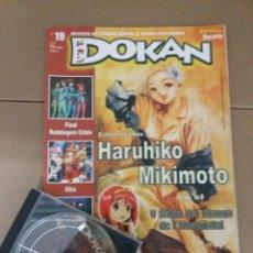 Cómics: DOKAN Nº 19 ( VER DESCRIPCION PARA VER DESCUENTOS). Lote 75636059