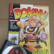 Cómics: DOKAN Nº 38 ( VER DESCRIPCION PARA VER DESCUENTOS). Lote 75636175
