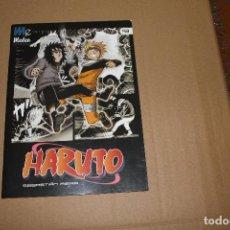 Cómics: HARUTO Nº 9, MEDEA EDICIONES. Lote 76514699