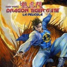 Cómics: DRAGON TIGER GATE LA PELICULA Nº 2. Lote 78263309