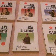 Cómics: D-LIVE!! LOTE 13 TOMOS (ALGUNOS REPETIDOS). MANGA. Lote 79564505