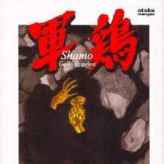 Cómics: SHAMO GALLO DE PELEA LOTE DE 3 Nº (9-10-13) OTAKULAND. Lote 79566077