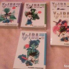 Cómics: YAIBA -LOTE DE 5 COMICS (ALGUNO REPETIDO). MANGA. Lote 79573089